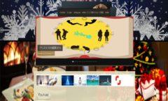 ブログクリスマス背景 Christmas blog backgrounds